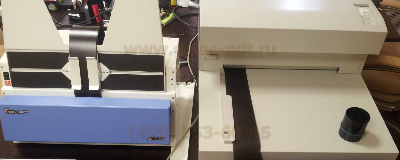 оцифровка рентгеновских снимков цена